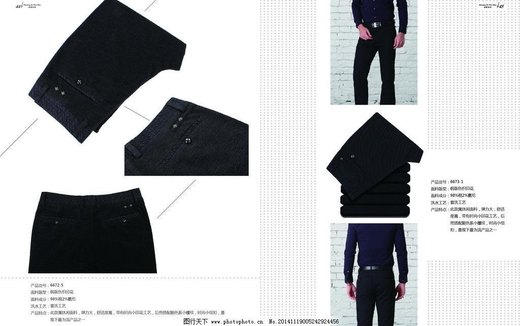 ai 背景 底纹边框 风格 服装 人物 设计 服装 设计 人物 背景 风格