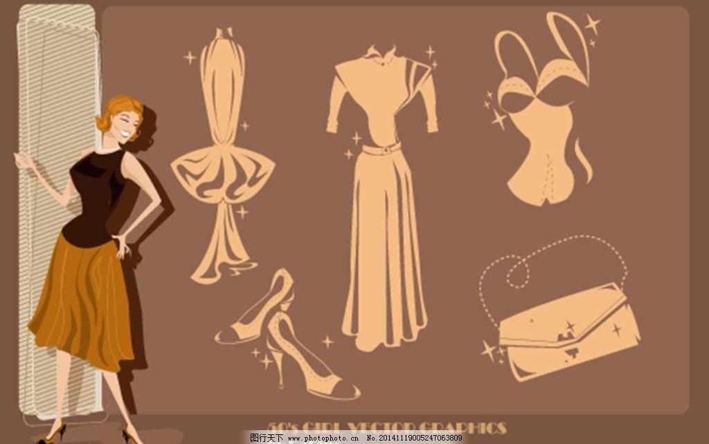 简单裙子花边手绘图片