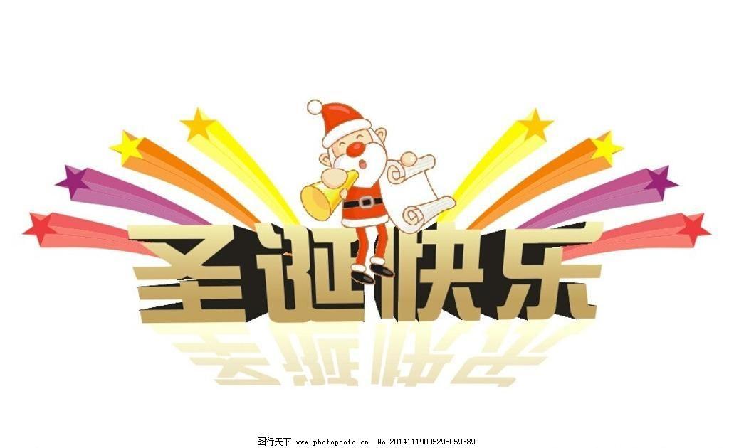 底纹边框 设计 圣诞节