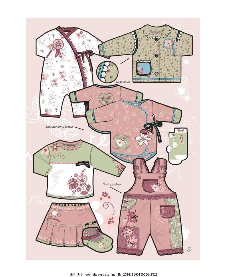 童装衬衣平面图模板