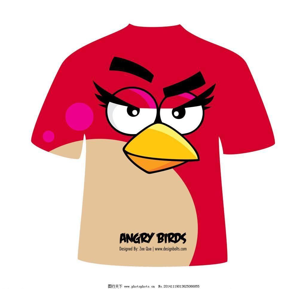 卡通服装 愤怒的小鸟女装 服装设计 卡通服装 愤怒的小鸟 可爱服饰