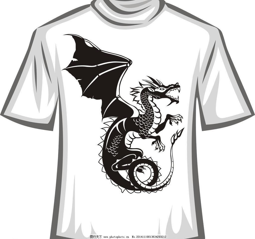t恤衫设计 t恤图案 潮流元素 服装设计 广告设计 时尚 休闲 卡通t恤