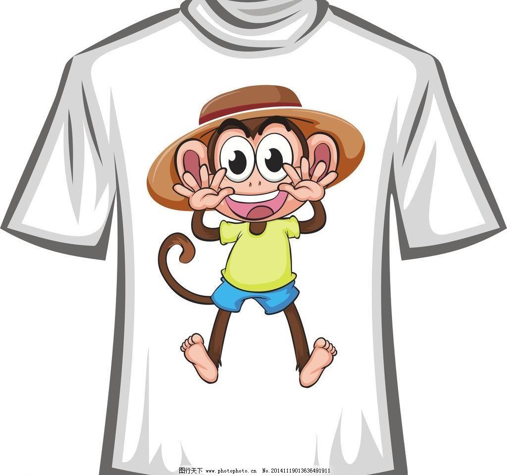 卡通t恤设计矢量素材