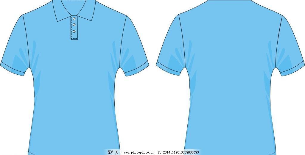 3d服装t恤效果图