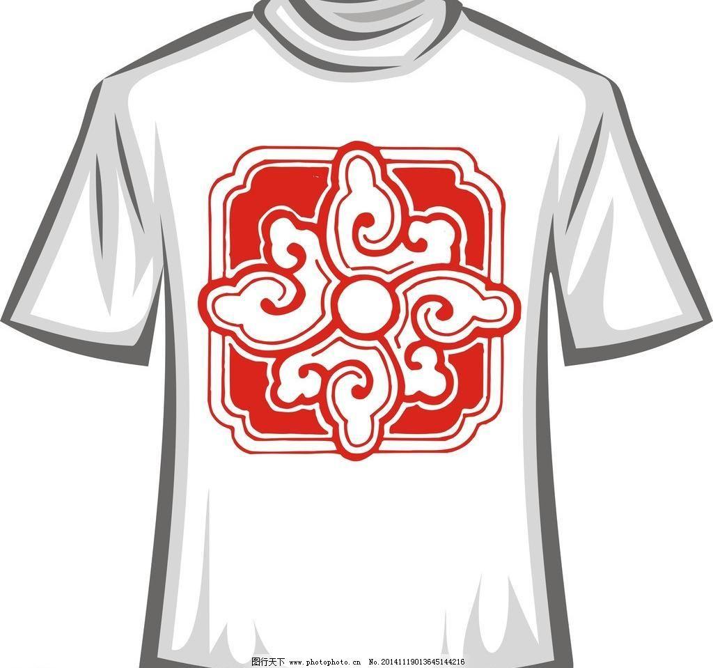 t恤衫 t恤衫设计 t恤图案 潮流元素 服装设计 广告设计 卡通t恤 时尚