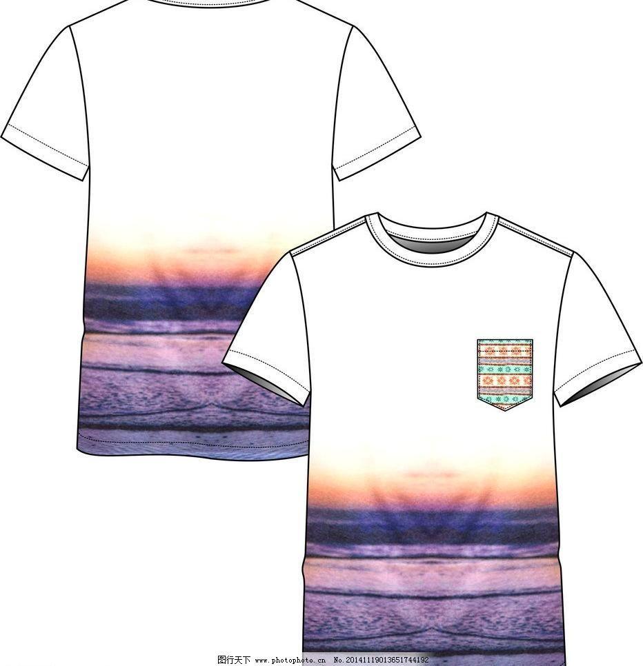 衣服免费下载 cdr t恤 服装设计 广告设计 图案 衣服 印花 衣服 t恤