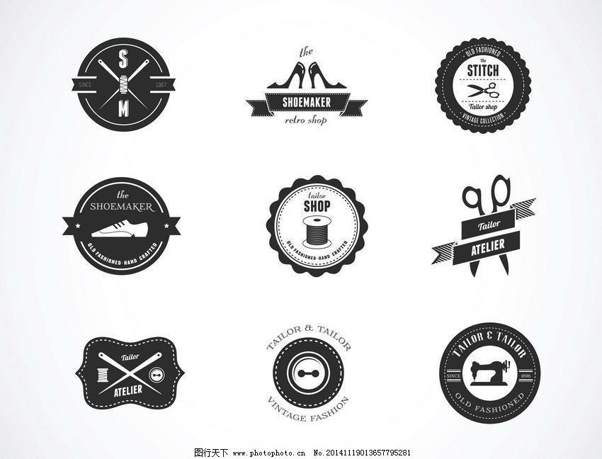 裁剪 缝纫机 服装设计 广告设计 加工 手绘 裁缝图标 裁缝 缝纫机