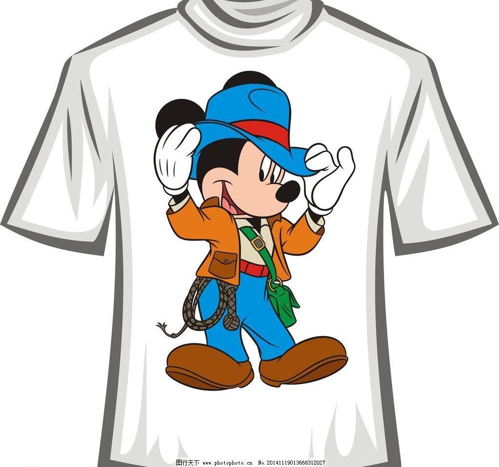 卡通t恤 卡通t恤设计矢量素材 卡通t恤设计模板下载 儿童卡通t恤设计