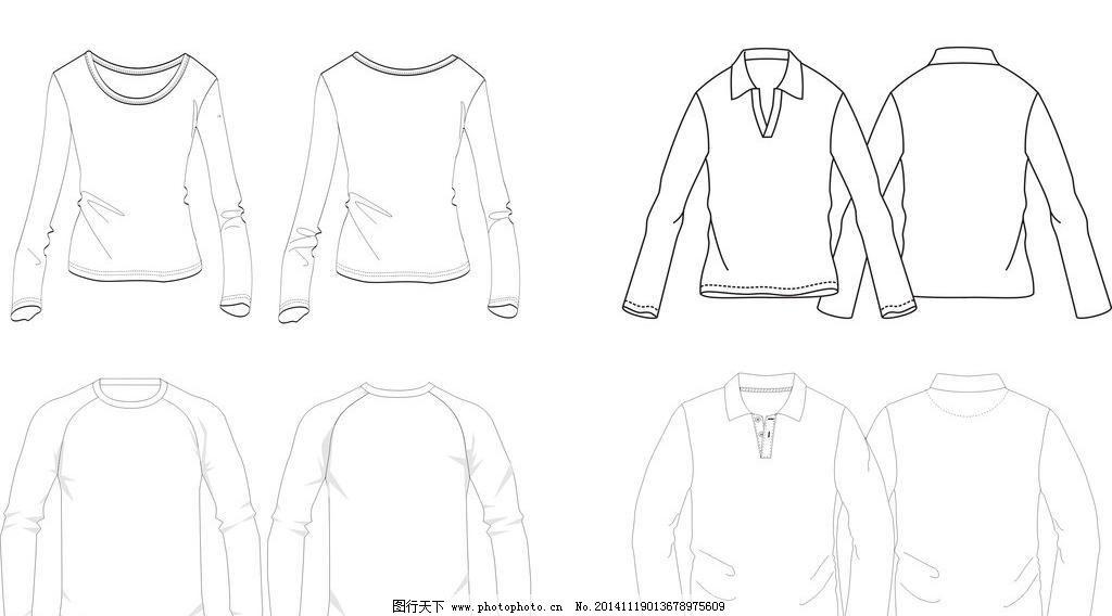 男女长袖t恤模板_服装设计图_服装设计_图行天下图库