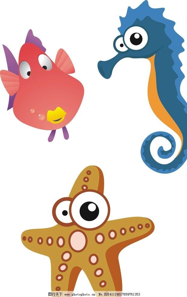 幼儿园手工制作大全海洋生物