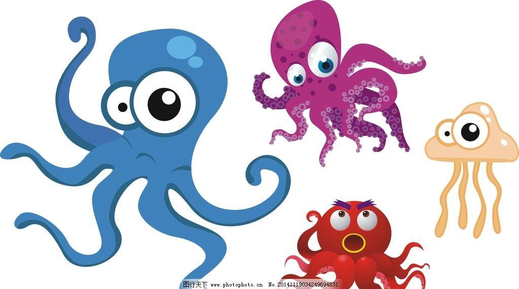幼儿园素材 卡通素材 矢量素材 手绘 装饰素材 可爱卡通 章鱼 卡通