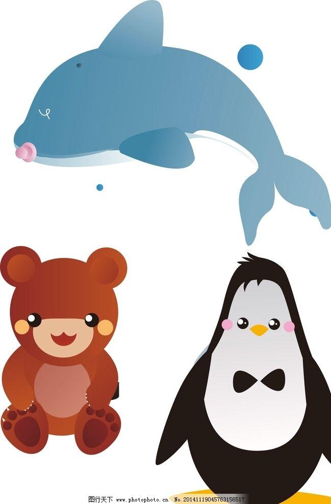 幼儿园素材 卡通素材 矢量素材 手绘 装饰素材 可爱卡通 海豚 卡通