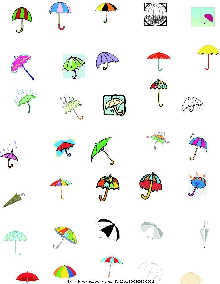 卡通雨伞图片