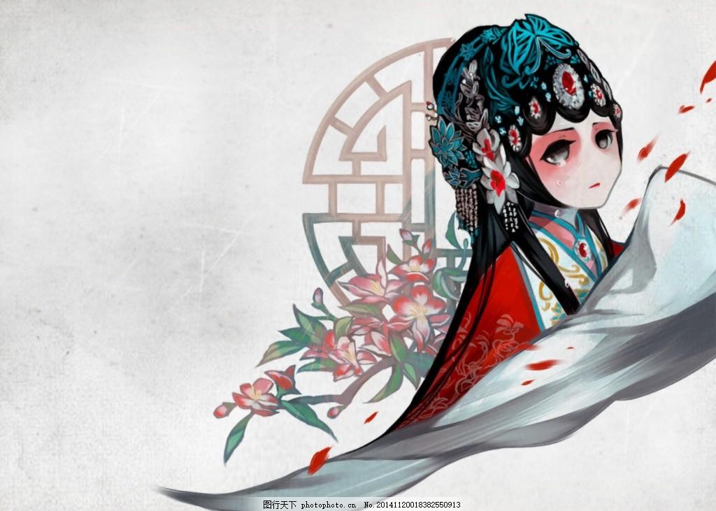 中国风 水墨丹青 忧伤 花旦 水墨丹青中国风 设计 动漫动画 动漫人物