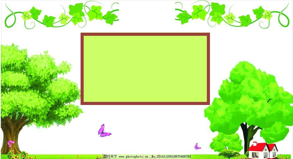 ppt 背景 背景图片 边框 模板 设计 相框 1024_557