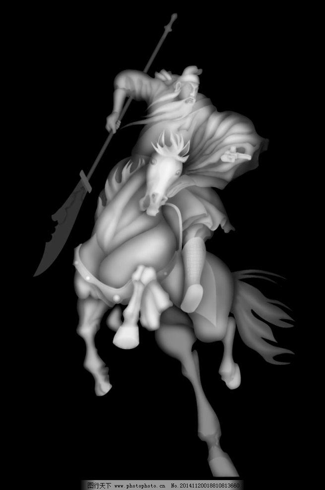 关羽 黑白图 立体图 浮雕图 人物图 设计 文化艺术 传统文化 28dpi