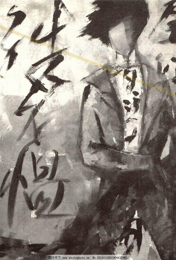 海上鹭鸶 装饰画 油画 壁画 墙画 手绘 大师系列 设计 文化艺术 绘画