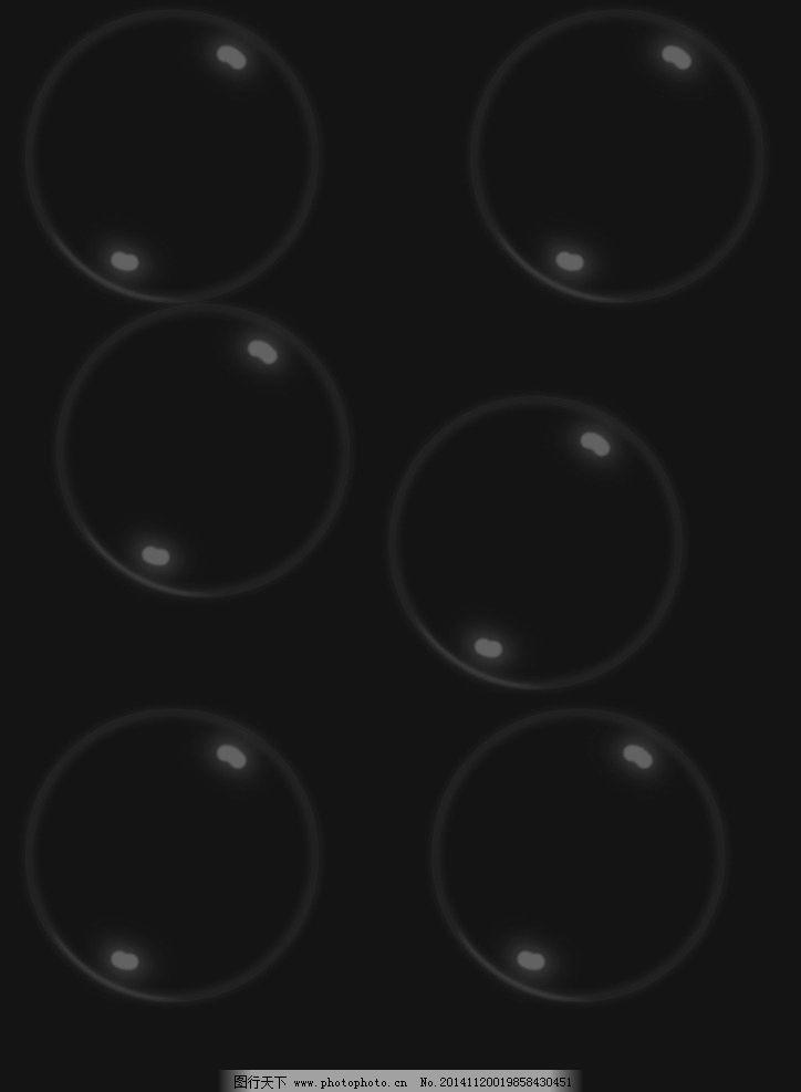 气泡 黑色      图案 白色 设计 标志图标 公共标识标志 300dpi psd