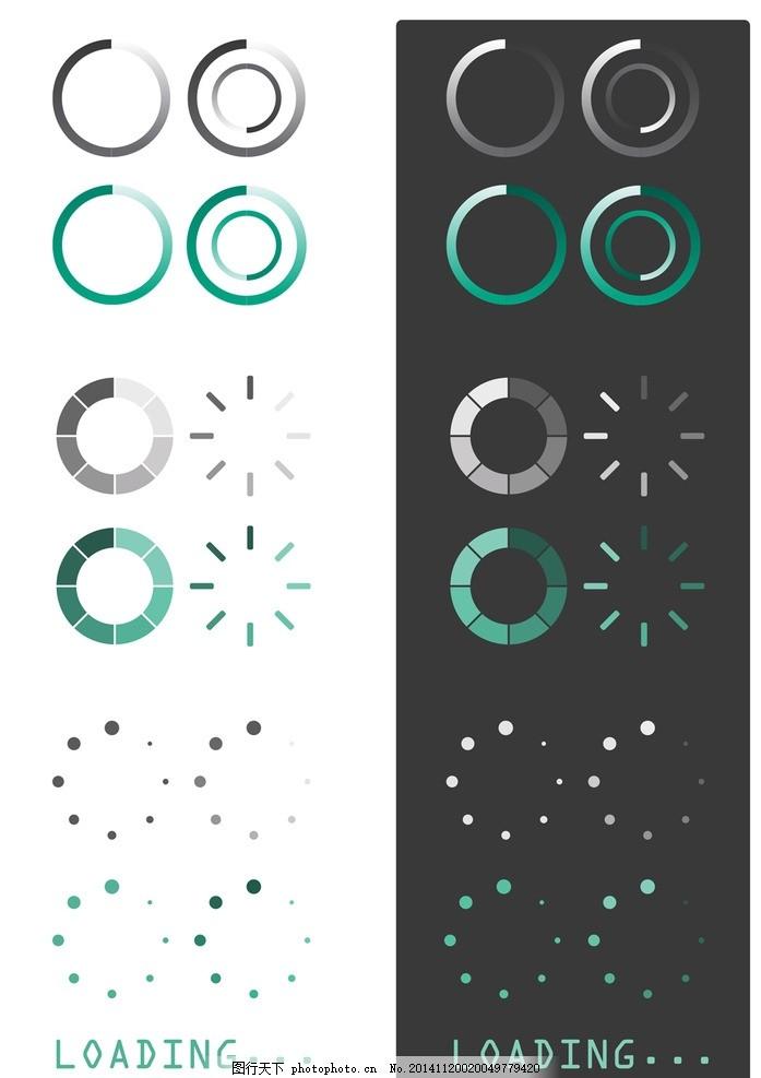 圆形进度条 网页加载 等待 程序后台运行 手绘 图标 广告设计