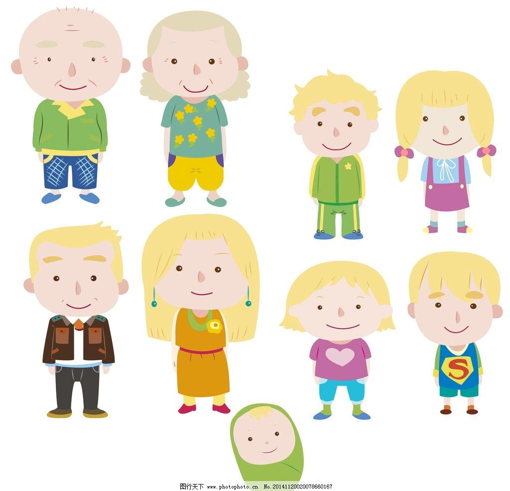 一家人图片_网页小图标