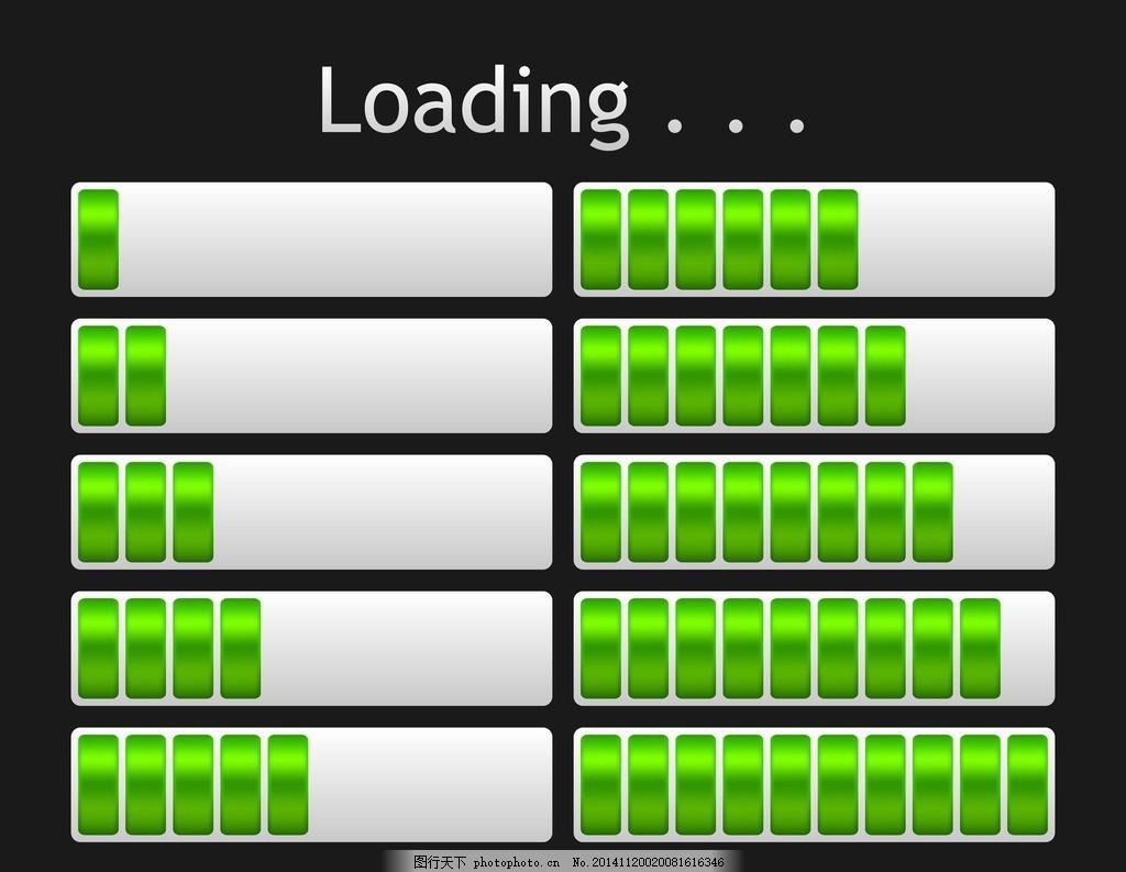进度条 网页加载 等待 程序后台运行 手绘 图标 广告设计 矢量