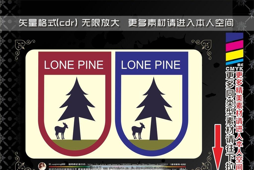 户外 秃鹫 注意安全 森林 森林保护 野外动物保护 标签 设计 标志图标
