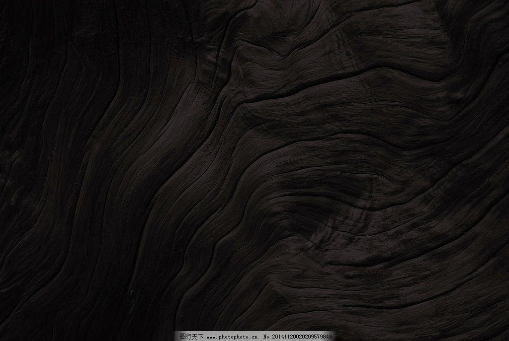 木纹 肌理 材质 质感