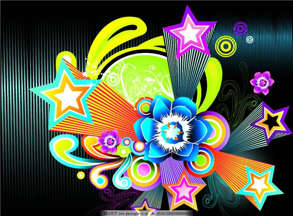 星星 矢量 作品 漂亮 底纹边框 花边花纹