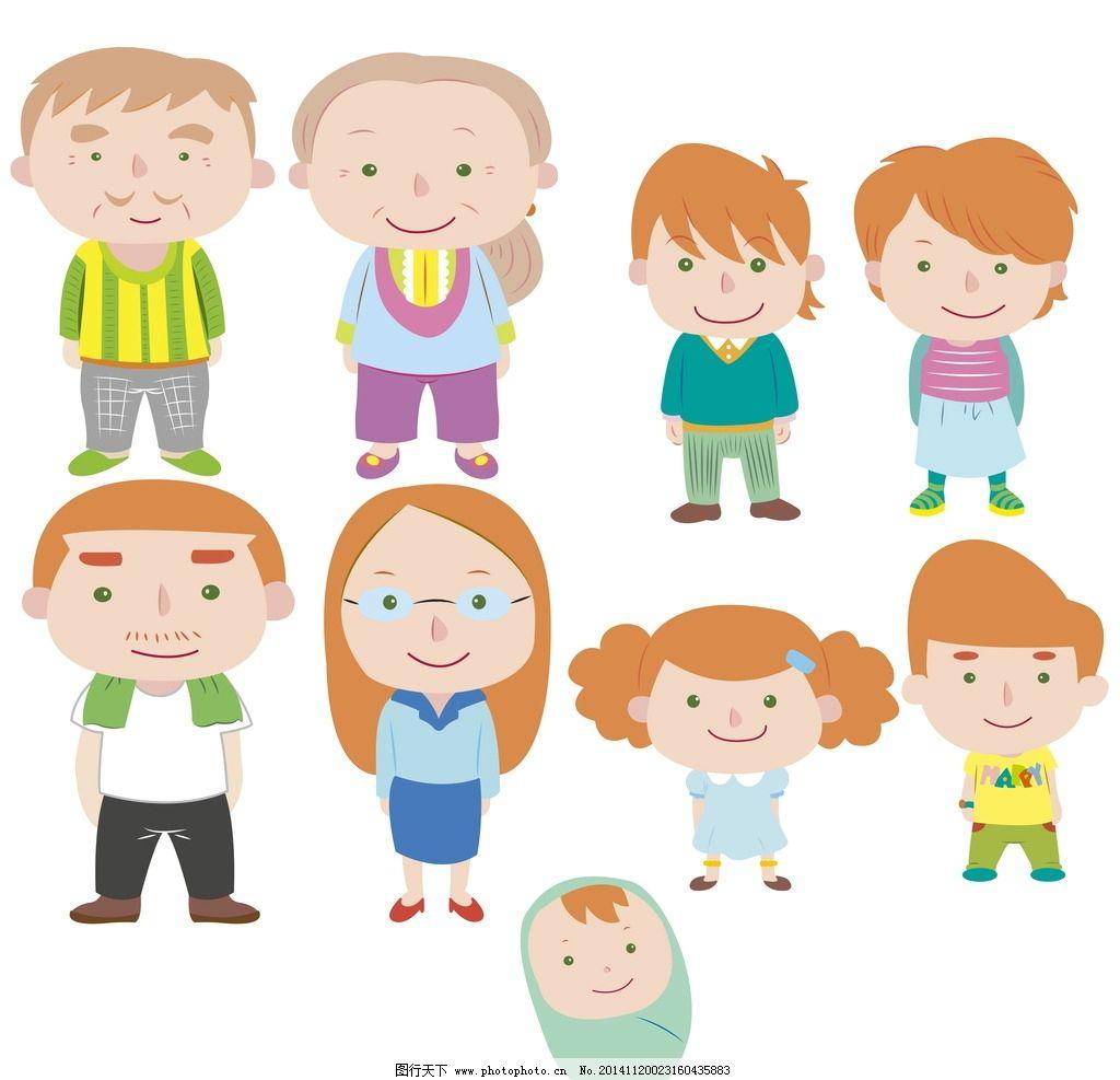 青年 少女 中年人 小学生 世界各族人民 人物 卡通儿童 小孩 手绘人物