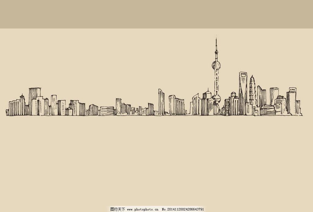 手绘城市风景图片