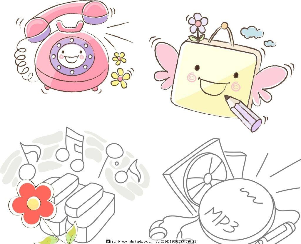 幼儿园素材 卡通素材 矢量素材 手绘 装饰素材 可爱卡通 电话 卡通