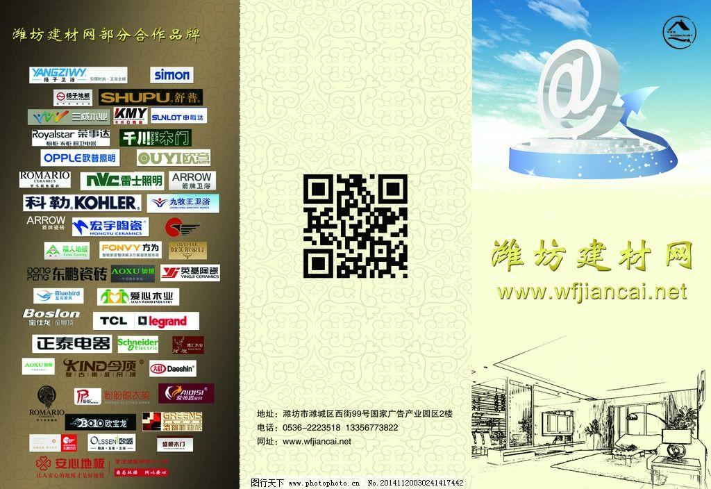 设计图库 淘宝电商 美妆洗护    上传: 2014-11-18 大小: 148.