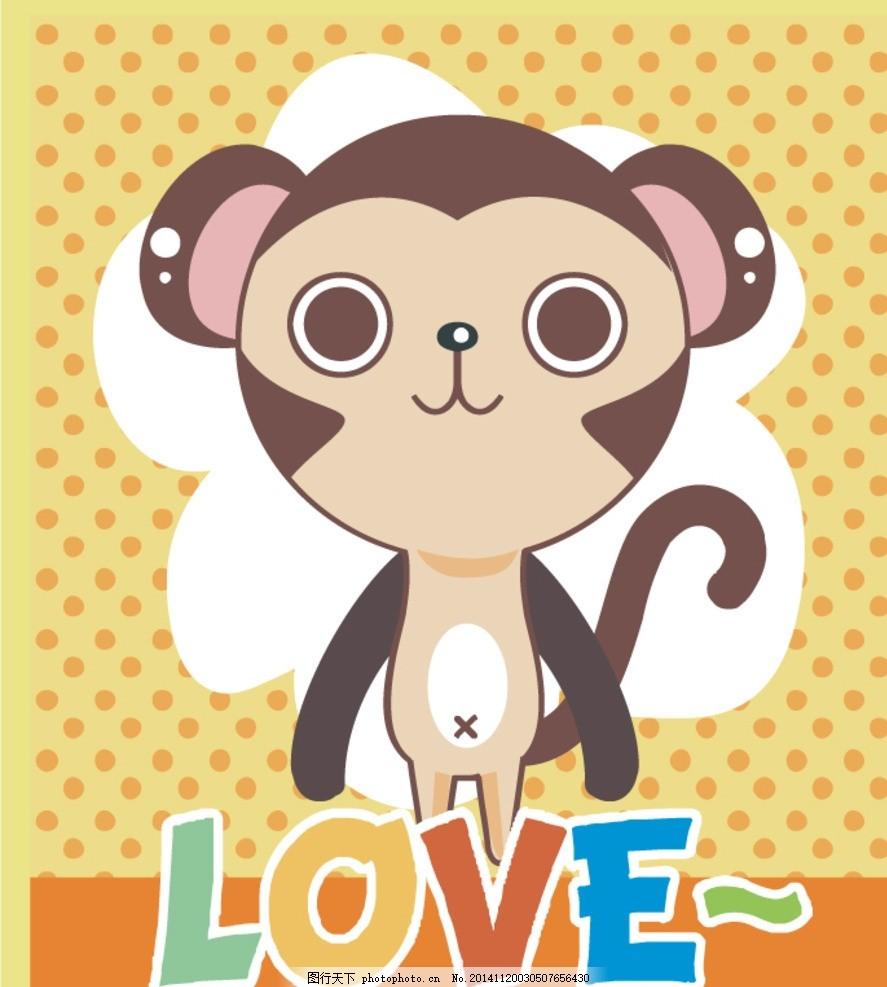 搞怪猴子 卡通狐猴 可爱狐猴 卡通猴子 狐猴卡通 呆萌猴子图案 萌萌