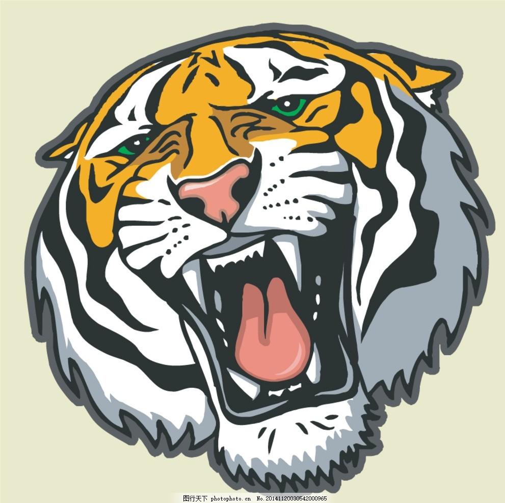 凶猛老虎老虎头像 卡通老虎头像 凶猛虎头图案 写实老虎头像 彩色老虎图片