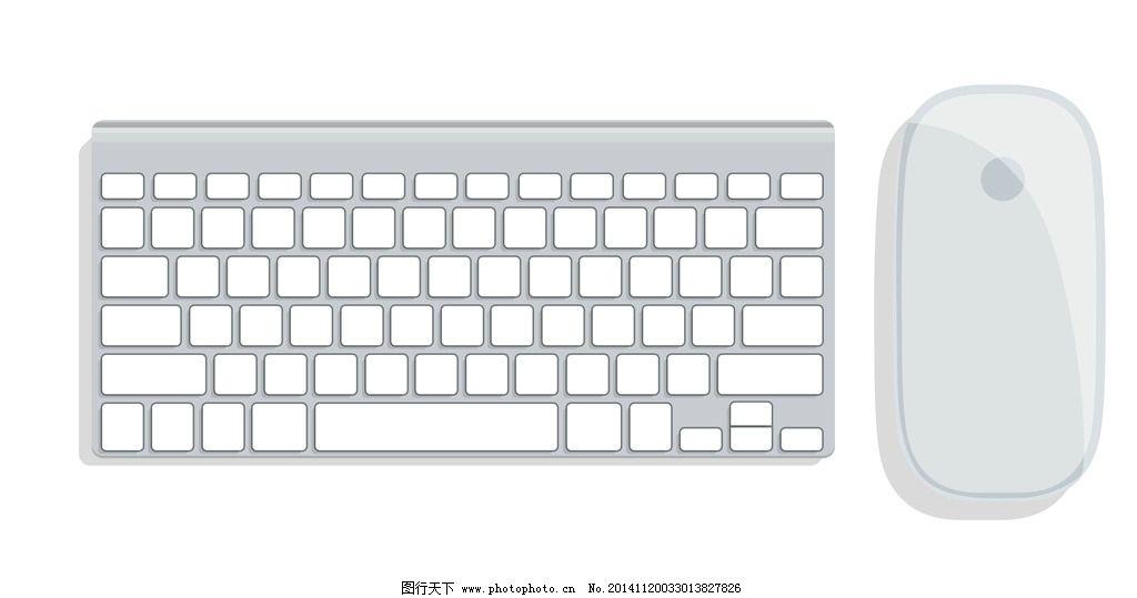 键盘鼠标图片