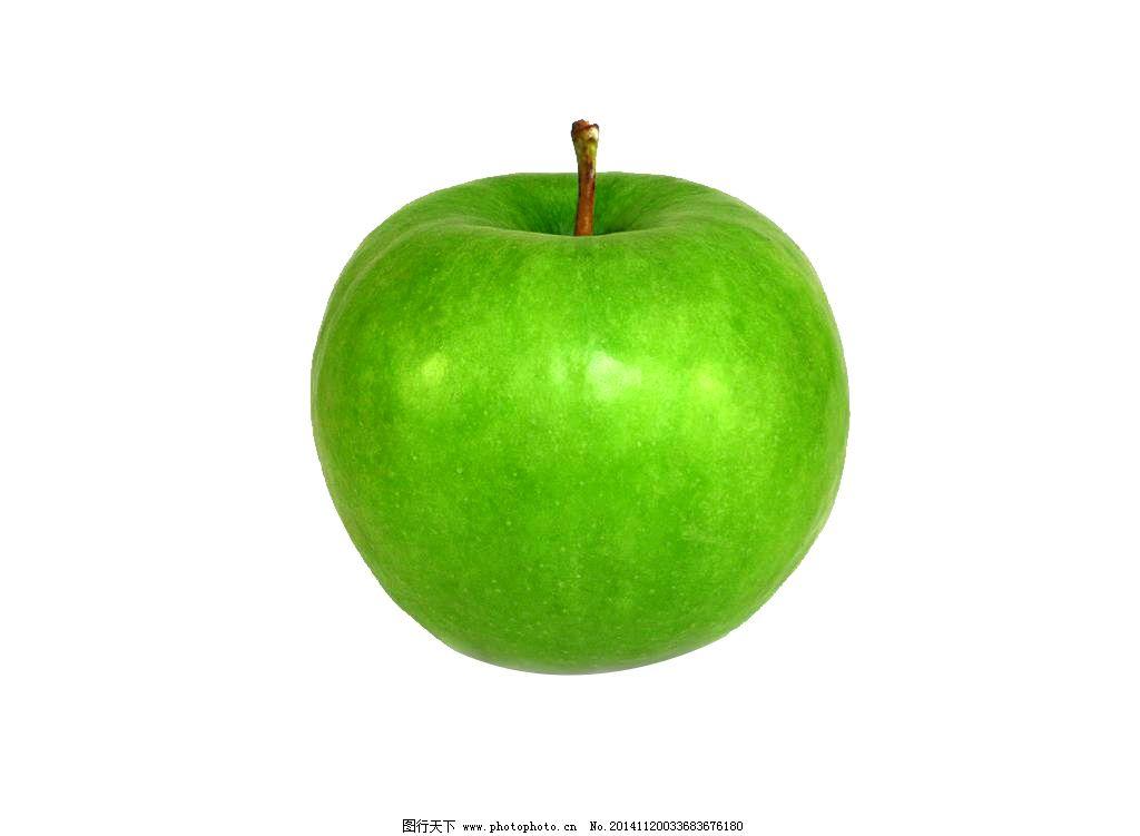 已扣好的psd绿苹果免费下载 psd 白底 绿色 苹果 绿色 苹果 白底 psd