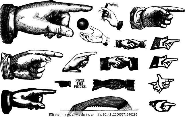 速写手指的画法步骤图