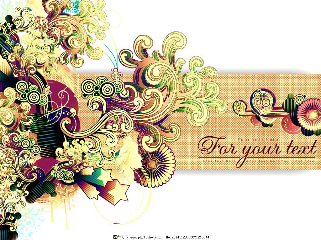 手绘卡通花朵海报设计