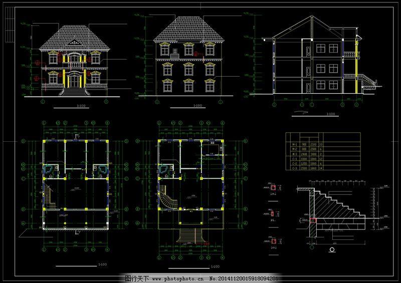 楼房装修施工cad图纸 建筑素材 图纸下载 建筑图纸