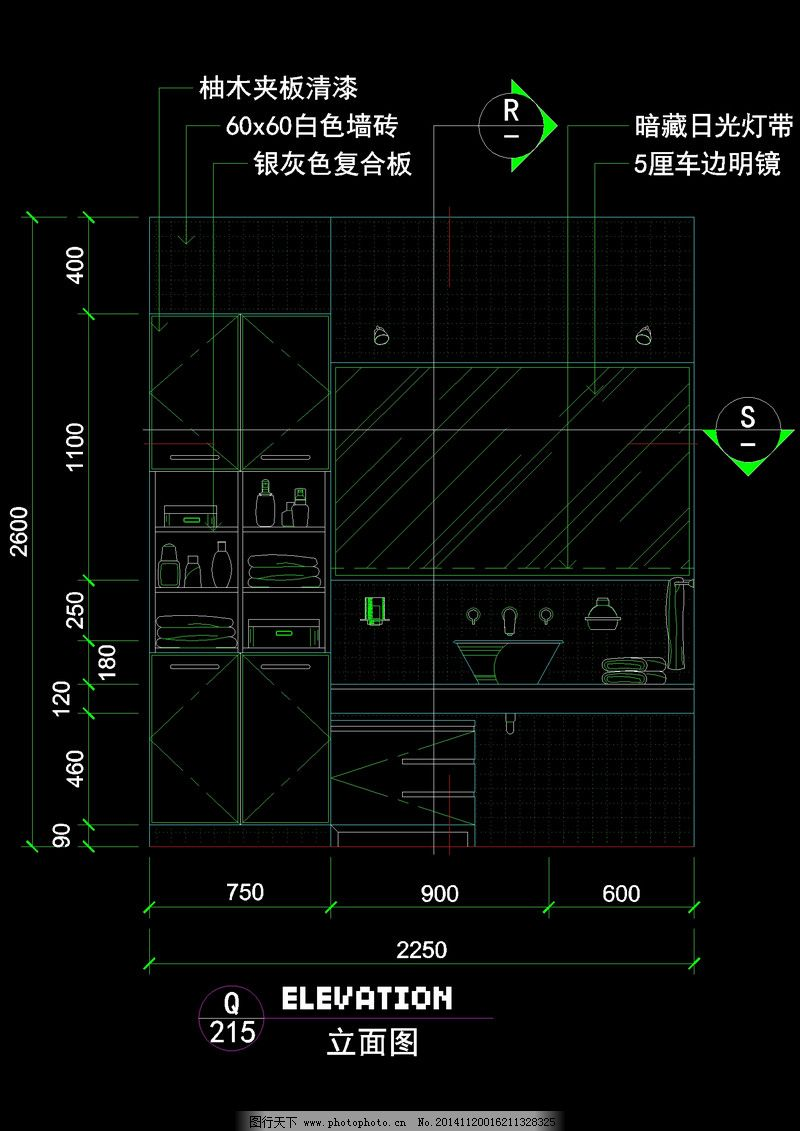cad素材 室内设计 图纸下载 厨房立面 cad素材 厨房立面cad效果图 cad