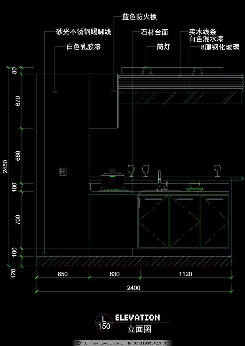cad图块素材 室内厨房立面cad素材 cad图块 室内厨房立面cad效果图