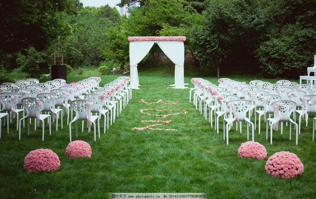 户外婚礼 草坪婚礼 露天 创意婚礼 婚礼跟拍 摄影 生活百科 其他