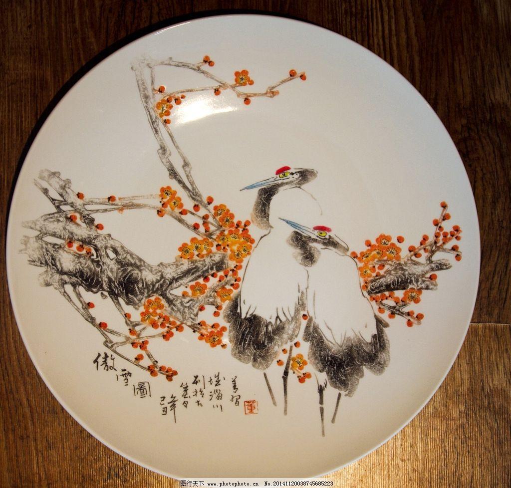 艺术品 刻盘 摄影 国画花鸟 仙鹤 艺术家 传统技法 陶瓷艺术