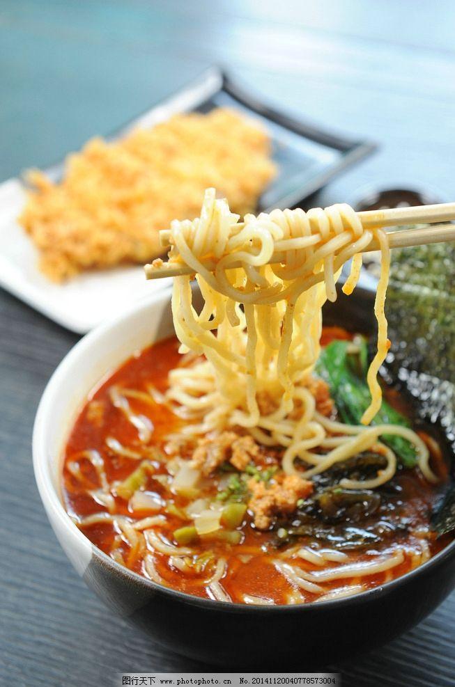 面条 酸菜面 麻辣面条 汤面 手工面 手擀面 蔬菜 摄影 摄影图片