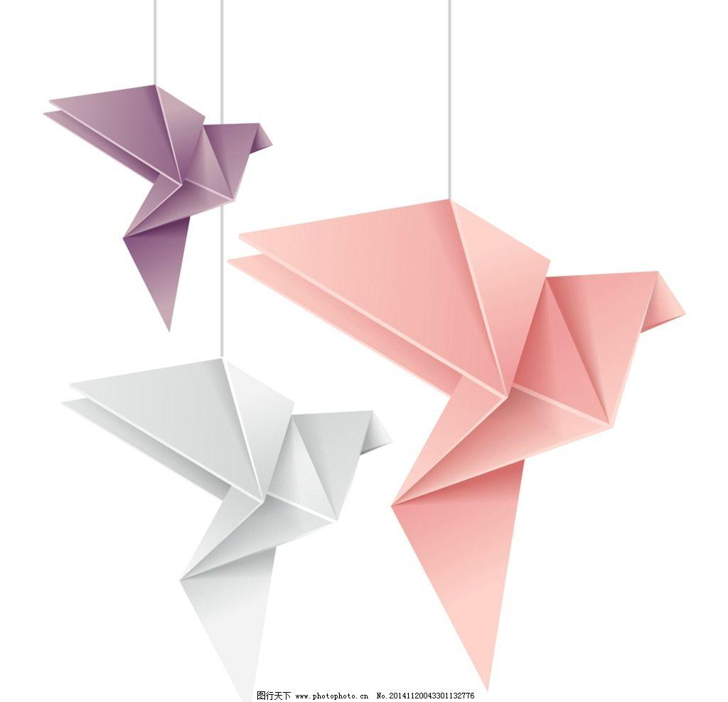 折纸艺术图片_ppt图表_ppt_图行天下图库