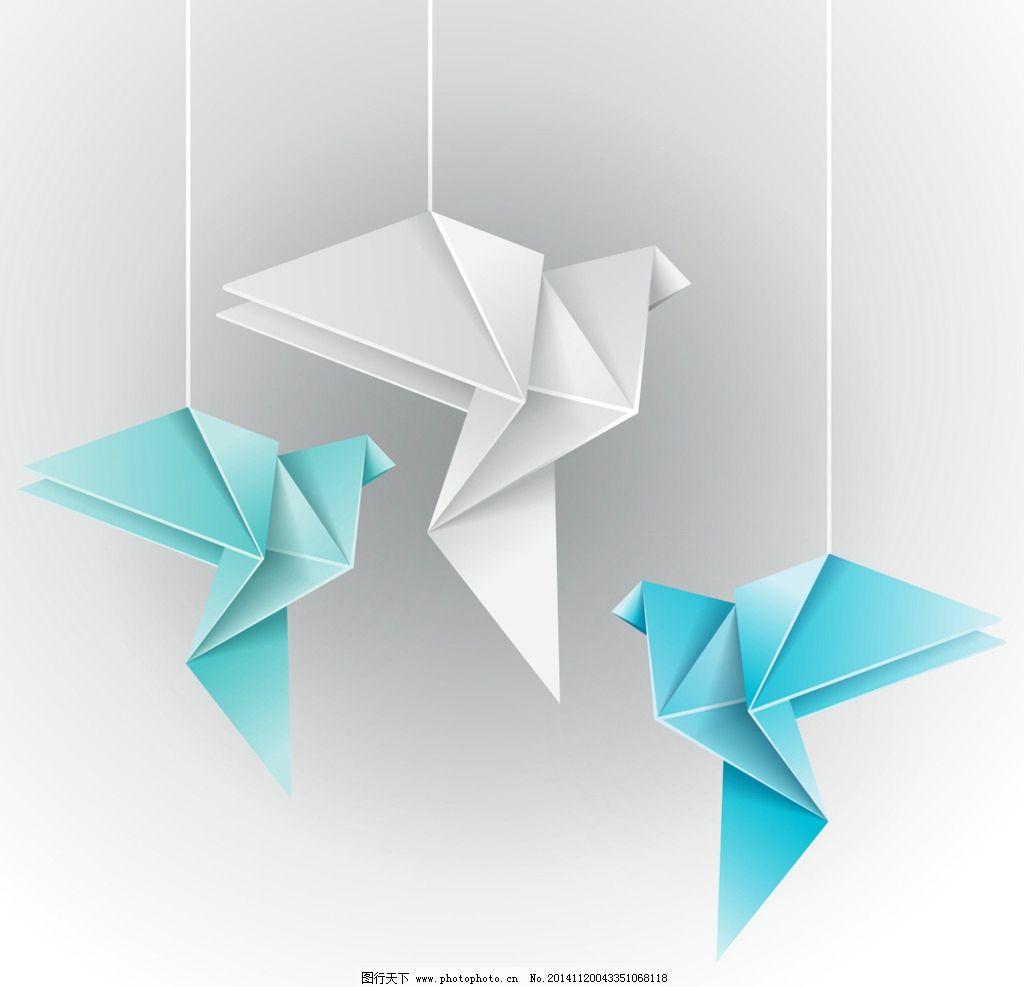 折纸艺术图片_ppt图表