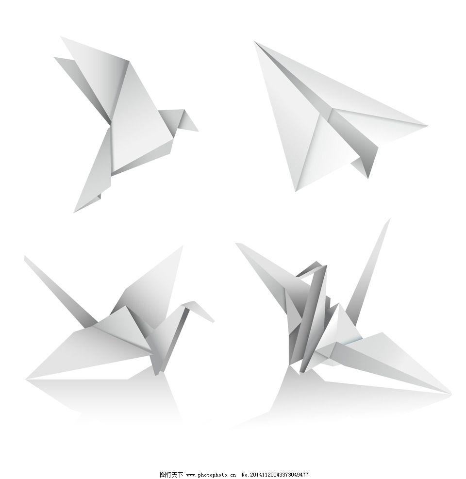 折纸艺术 叠纸 纸飞机 纸鹤 鸟 矢量 eps 设计 文化艺术 传统文化 eps