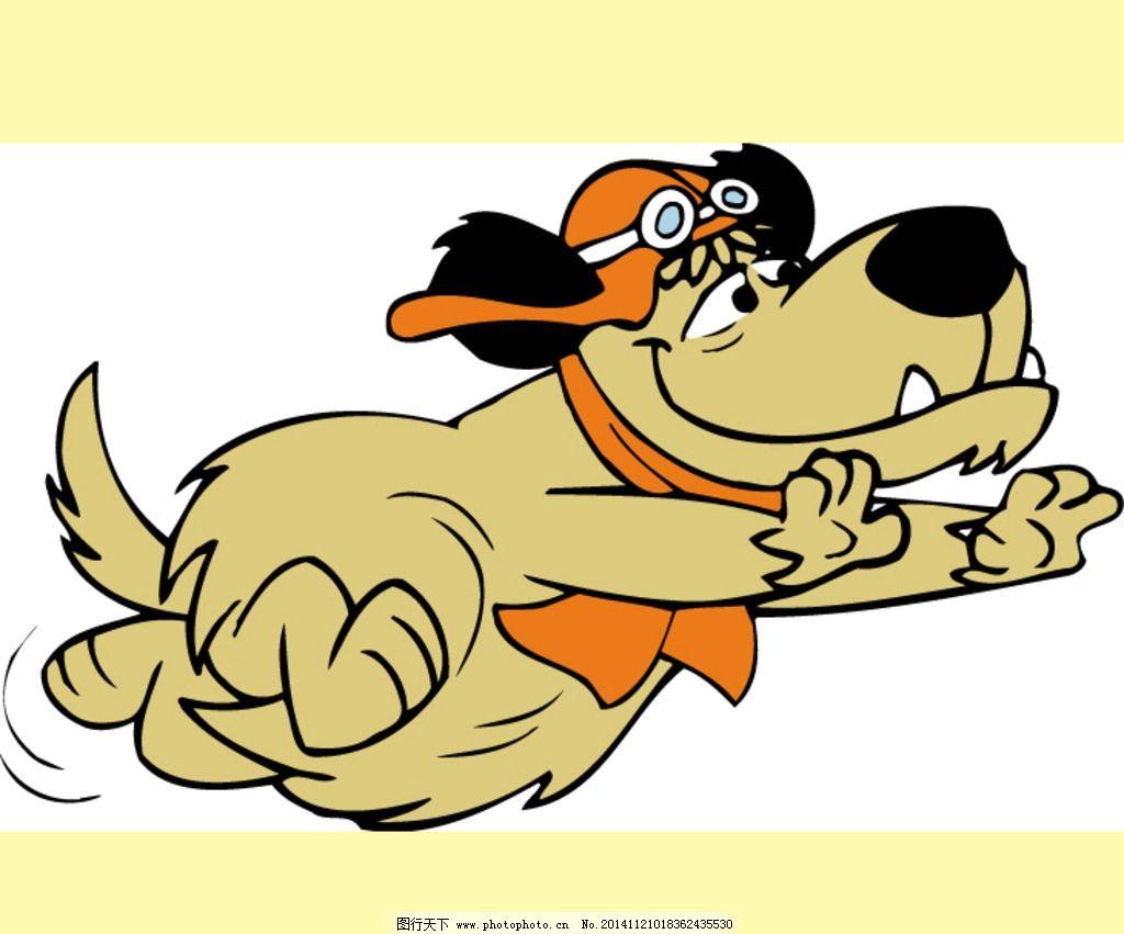 快乐奔跑的小狗卡通角图片_动漫人物_动漫卡通_图行图片