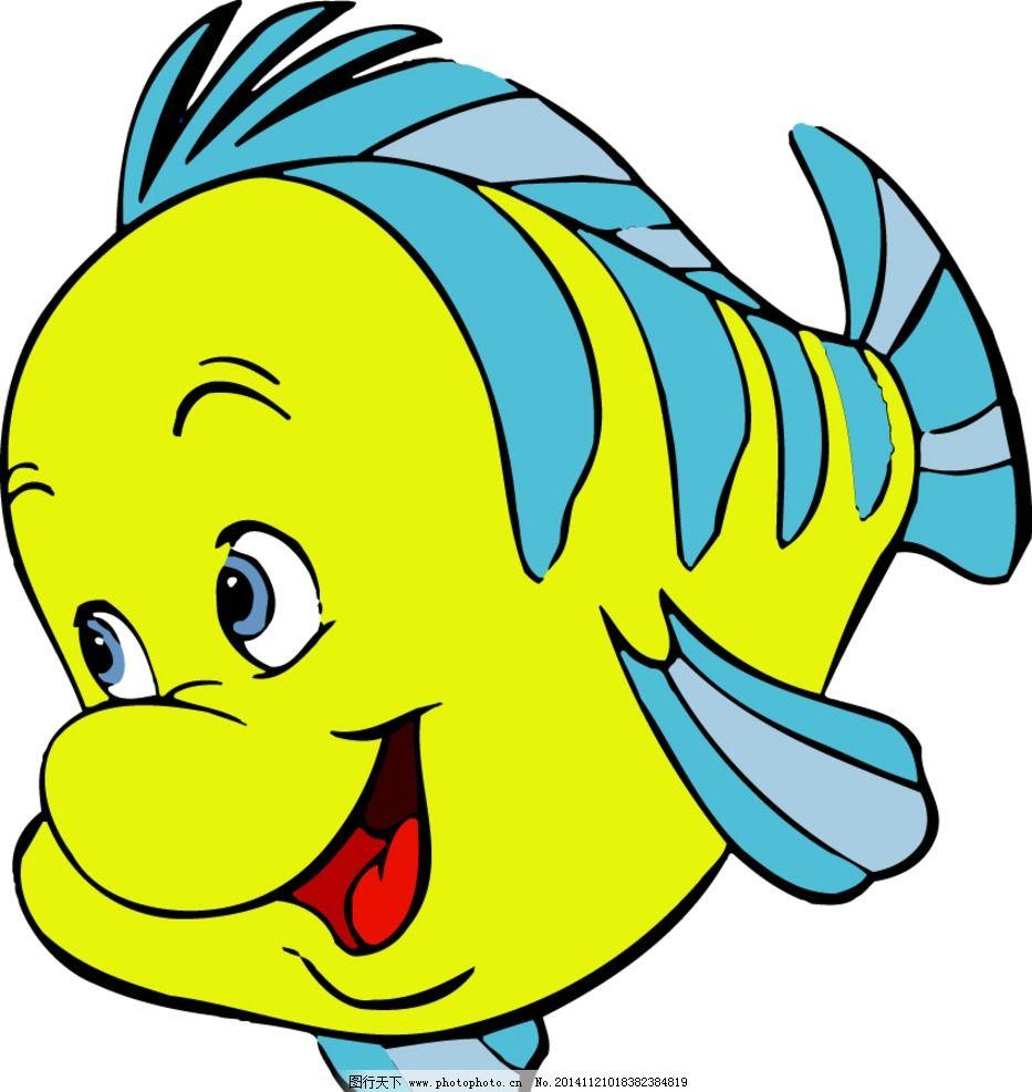 可爱卡通娃娃鱼形象图片