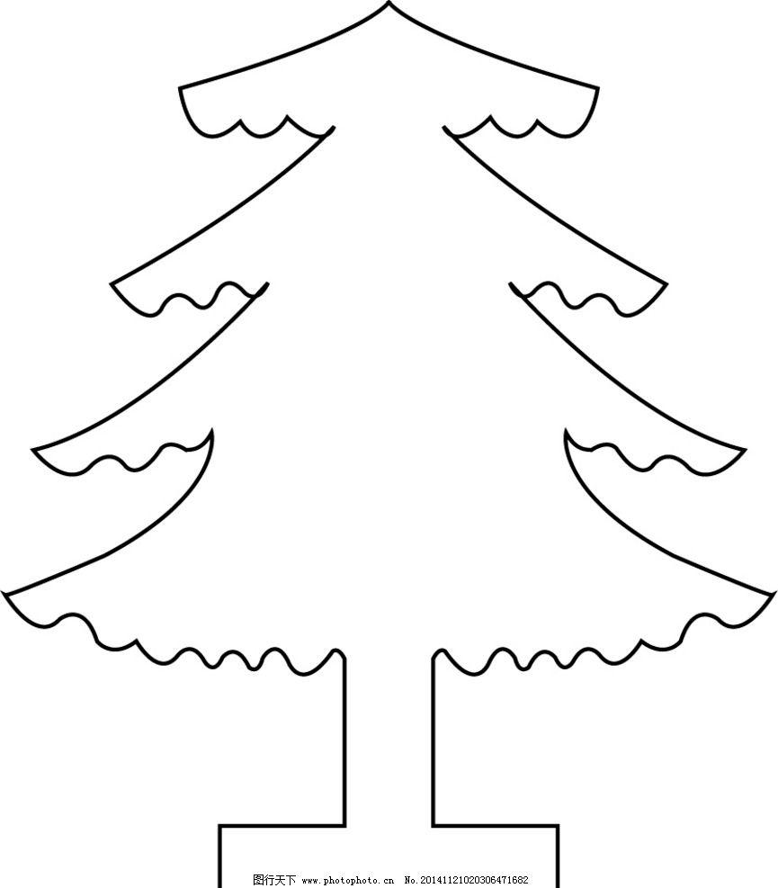 圣诞树 简单线条 立体 圣诞节